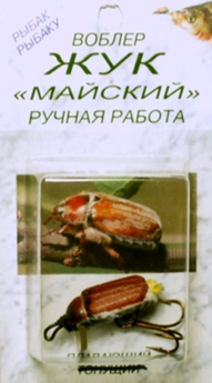 плавающий воблер майского жука